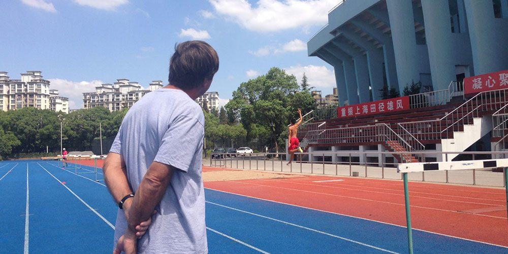 Pfaff in China